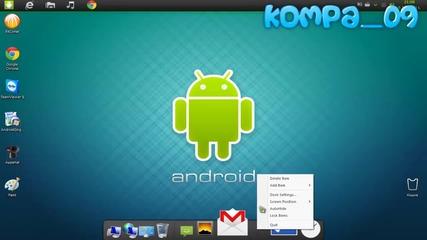 Как да исталирате Android Ultimate Mod