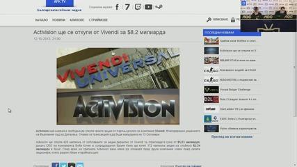 Геймърски новини - Afk Tv Еп. 38 част 1