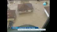 Наводненията блокираха много райони в Босна и Херцеговина - Новините на Нова