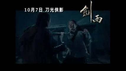 Reign Of Assassins Trailer