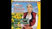 Стоян Пейчев - Тръгнала е баба Рада