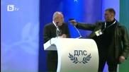 Нападнаха с пистолет Доган по време на конференцията на Дпс-