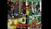Fekata - Live - Originalno Ot Mechev I Dj.borko - 2012