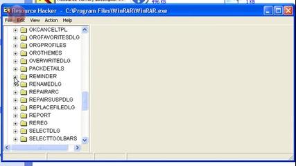 Туториъл #2: Как да премахнем изскачащия прозорец в Winrar
