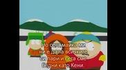 South Park / Сезон 4 , Еп.1 / Бг Субтитри