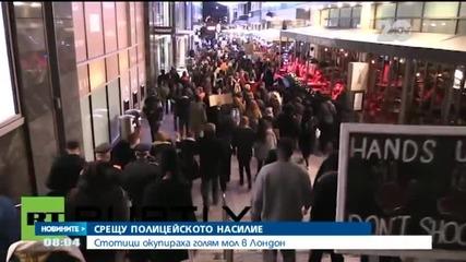 Демонстранти окупираха търговски център в Лондон