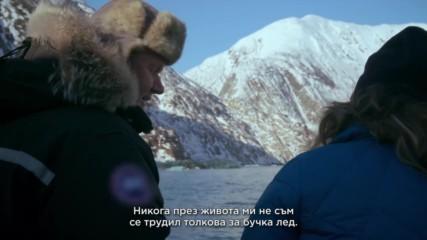Гордън Рамзи: Кулинарният изследовател - Аляска - разходка из Аляска