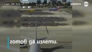 Харисън Форд с опасна маневра на летище в САЩ