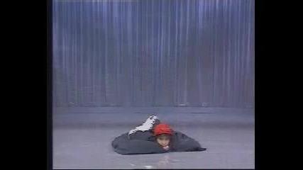 Asian Magic Trick