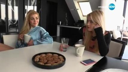 София - Ден и Нощ - Епизод 331 - Част 1