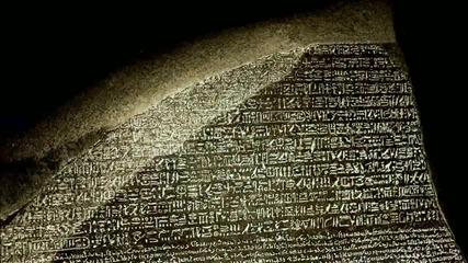 Ловци на митове - В търсене на книгата със заклинания част 2