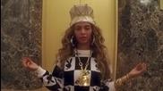 Beyonce- 7/11