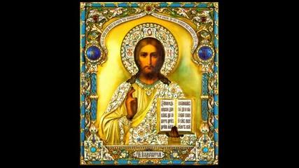 Три Канона - Покаянный Канон к Иисусу Христу, Божией Матери и Ангелу Хранителю - Оптинский Молитвосл