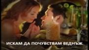 Превод Любовта Иска Всичко Стела Кали