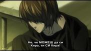 Death Note Bg Sub Еп.26 : Превъплащение