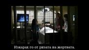 Criminal minds / Престъпни намерения s10e09