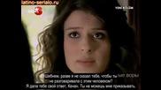 Лунно затъмнение Ay Tutulmasi 2011 еп.10-2 Руски суб. Турция