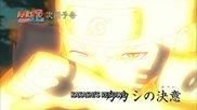 Naruto Shippuuden 361 [ Бг Сусб ] Високо качество