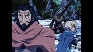 Deltora Quest - sezon 1 epizod 26 - Bg Audio ( Враал Атакува)