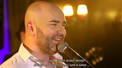 Kemal Hasic - Dok nas Bog ne rastavi / bg sub /
