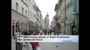 МВФ отпусна на Полша кредит от $33.8 млрд., тя засега няма да ги ползва