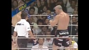 Mirko Cro Cop Highlights