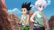 Hunter x Hunter 2011 63 Bg Subs [high]