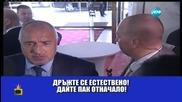 Премиерът Бойко Борисов имитира пуйка - Господари на ефира (15.07.2015)