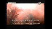 Десислава - Невъзможно Е Да Спрем(караоке)