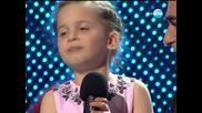 """Ахинора е готова за """"Стани богат"""" в """"Големите надежди"""" (14.05.2014г.)"""