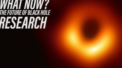 Black hole image revealed: 3 things to expect now