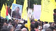 State of Palestine: Fatah supporters rally to commemorate party's 51st anniversary