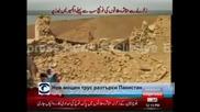 Силно земетресение в Западен Пакистан