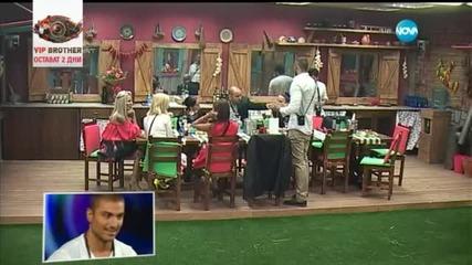 Богданов напусна Шоуто