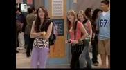 Hannah Montana Епизод 49 Бг Аудио Хана Монтана