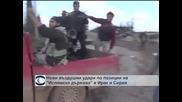 """Нови въздушни удари по позиции на """"Ислямска държава"""" в Сирия и Ирак"""
