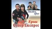 Ерик и Орк Супер Експрес - Ела