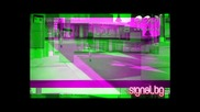 Стефани - След теб (ремикс)