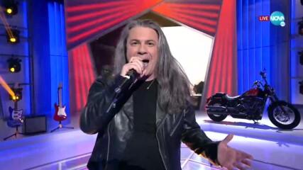 """Наско от Б.Т.Р. изпълнява """"Моята сила"""" в """"Забраненото шоу на Рачков"""" (10.10.2021)"""