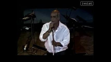 Dimitris Mitropanos - Avrio Pali (live)