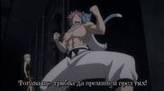 Fairy Tail s2 - 51 [ B G ] ᴴᴰ