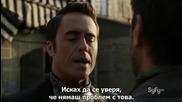 Съпротива - Еп. 3 Сезон 2, Бг. суб. - Defiance (2014)