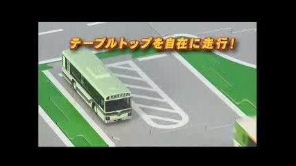 2005 Shixuoka Fun Rc