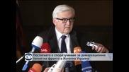 Постигнато е споразумение за демаркационна линия в Източна Украйна