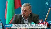 Кантарджиев: Има наблюдения, но не медицински доказателства, че коронавирусът е станал по-слаб