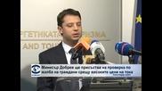 Министър Добрев ще присъства на проверка по жалба на граждани срещу високите цени на тока