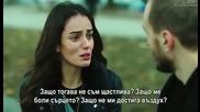 Мръсни пари и любов Kara еп.26-3 Бг.суб. Турция