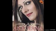 Ana Itana - Gricni mi usne - (audio) - 2009 BN Music