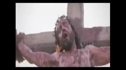 Разпъването на Исус Христос