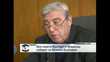 Все повече българи и чужденци избират за почивка България